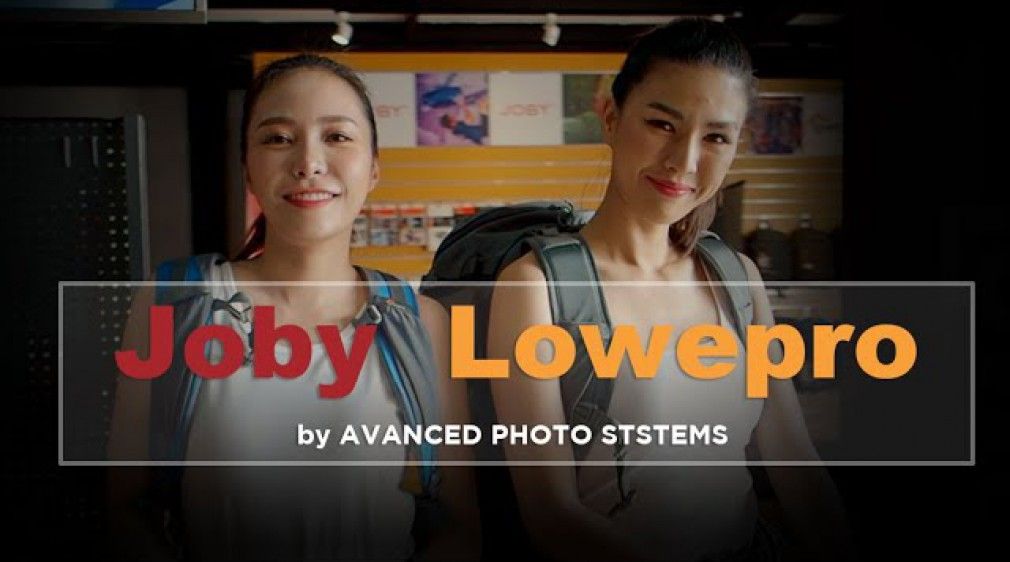 เปิดตัว Joby & Lowepro by Advanced Photo Systems