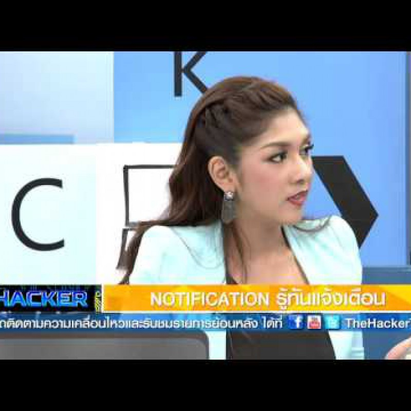 TheHackerTV Episode 22 ตอน