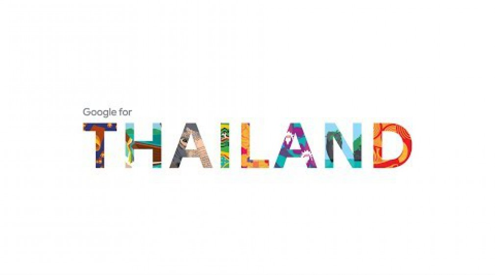 Google for Thailand event on 18 July