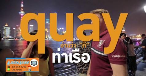 Language Resources: Thai - royalfrostdragon.tumblr.com