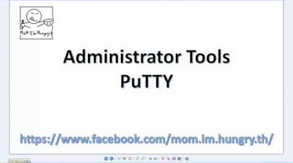 Administrator Tools: PuTTY