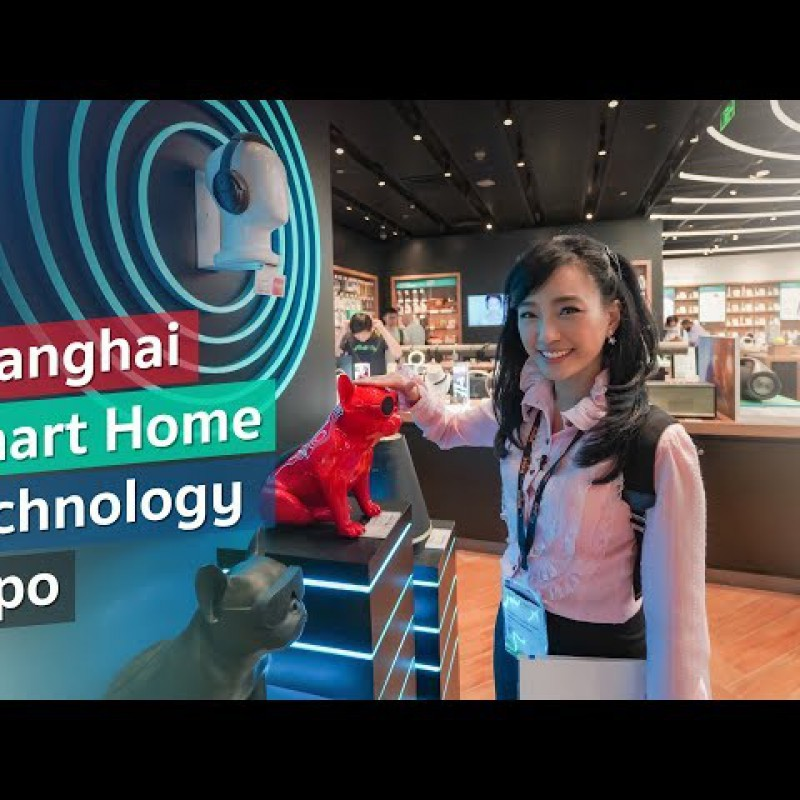 Smart Home Tech ใน Shanghai Smart Home Expo | Digital Thailand