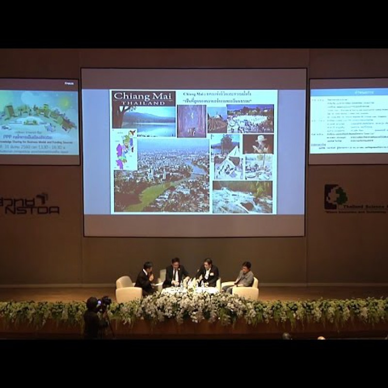 Smart City : Knowledge Sharing for Business Model and Funding Sources (2/5)